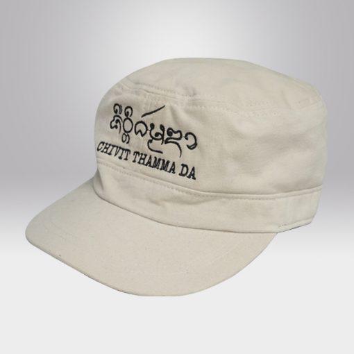 หมวกเวียดนาม
