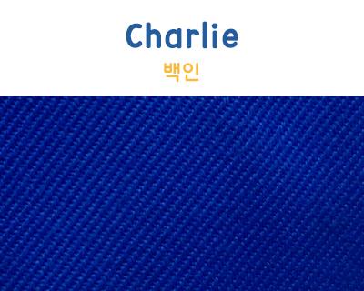 เนื้อผ้า Charlie
