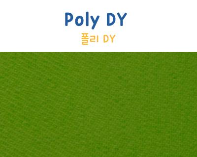 เนื้อผ้า Poly DY